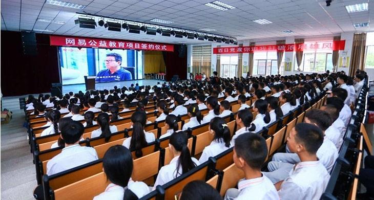 网易CEO丁磊为项目学校学子送上寄语